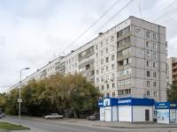 Novosibirsk, st Esenin, house 10. Apartment house