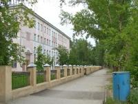 Novosibirsk, st Erevanskaya, house 14. school