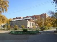 Новосибирск, улица Жуковского, дом 113/5. школа №24