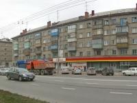 Новосибирск, улица Жуковского, дом 113. многоквартирный дом