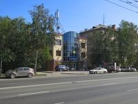 Новосибирск, улица Жуковского, дом 107/1. офисное здание