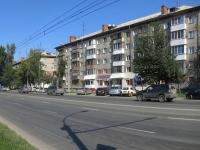 Новосибирск, улица Жуковского, дом 119. многоквартирный дом