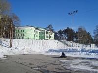 Новосибирск, улица Заельцовский Парк, дом 1 к.1. спортивный клуб