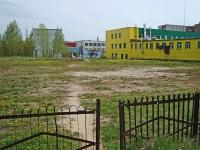 Новосибирск, улица Лебедевского, дом 1А. офисное здание