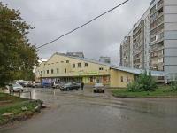 Новосибирск, улица Дунаевского, дом 1. магазин