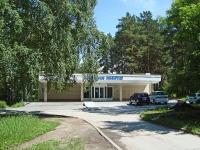 Новосибирск, улица Жемчужная, дом 20. поликлиника НИИТО