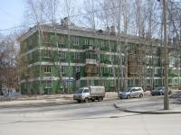 Новосибирск, улица Золотодолинская, дом 1. многоквартирный дом