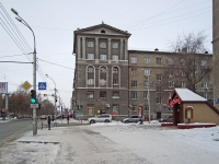 Novosibirsk, st Dostoevsky, house 12. Apartment house