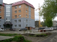 Novosibirsk, st Dostoevsky, house 58. office building