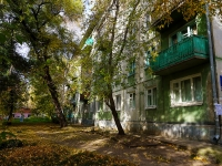 Novosibirsk, st Dostoevsky, house 3. Apartment house