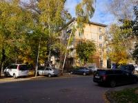 Новосибирск, улица Достоевского, дом 5. многоквартирный дом