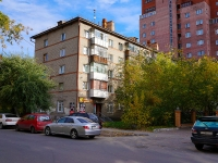 Novosibirsk, st Dostoevsky, house 6. Apartment house