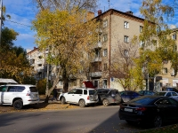 Novosibirsk, st Dostoevsky, house 7. Apartment house