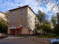 Новосибирск, Достоевского ул, дом 10