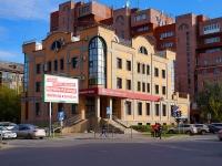 """Новосибирск, улица Достоевского, дом 2. банк """"Банк Русский Стандарт"""""""