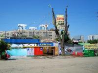 """Новосибирск, улица Журинская, дом 117. сауна """"Майами БиС"""""""