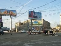 Новосибирск, улица Серебренниковская, дом 29. офисное здание