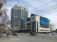 """Новосибирск, улица Серебренниковская, дом 20А. банк """"Сбербанк"""""""