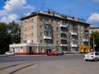 Novosibirsk, st Serebrennikovskaya, house 1. Apartment house