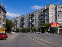 Novosibirsk, st Serebrennikovskaya, house 2/1. Apartment house