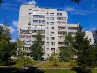 Novosibirsk, st Serebrennikovskaya, house 2/2. Apartment house