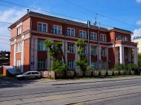 Novosibirsk, st Serebrennikovskaya, house 5. office building
