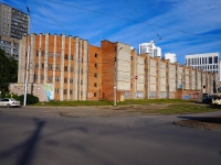 Novosibirsk, st Serebrennikovskaya, house 2Б. garage (parking)