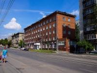 Novosibirsk, st Serebrennikovskaya, house 2. Apartment house