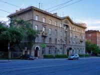 Novosibirsk, st Serebrennikovskaya, house 4. office building