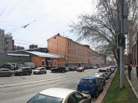 Новосибирск, улица Серебренниковская, дом 14. офисное здание