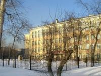 Новосибирск, улица Индустриальная, дом 4А. лицей Аэрокосмический, им. Ю.В. Кондратюка