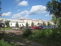 Novosibirsk, st Karavaev, house 1. law-enforcement authorities