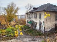 Новосибирск, улица Королёва, дом 6А. многоквартирный дом