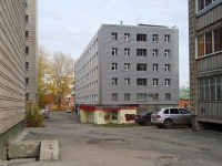 Novosibirsk, st Korolev, house 14/1. Apartment house