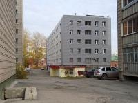 Новосибирск, улица Королёва, дом 14/1. многоквартирный дом