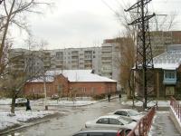 Новосибирск, улица Королёва, дом 14А. органы управления