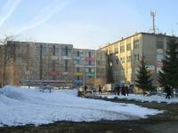 Новосибирск, улица Королёва, дом 40 к.5. офисное здание