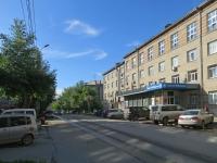 Новосибирск, улица Королёва, дом 29. офисное здание