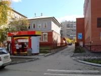 Новосибирск, улица Иркутская, дом 32. офисное здание