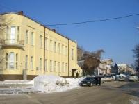 Новосибирск, улица Коммунистическая, дом 17. медицинский центр