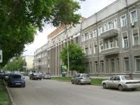 Новосибирск, улица Коммунистическая, дом 32. библиотека Новосибирская государственная областная научная библиотека (НГОНБ)