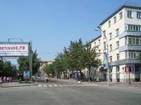 Новосибирск, улица Коммунистическая, дом 39. многоквартирный дом