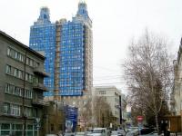 Новосибирск, Коммунистическая ул, дом 50