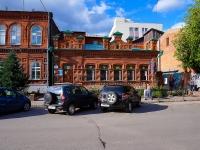 Новосибирск, Коммунистическая ул, дом 43