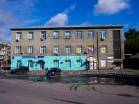 Новосибирск, улица Коммунистическая, дом 1. многоквартирный дом