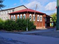 Новосибирск, улица Коммунистическая, дом 3. офисное здание