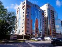 """Новосибирск, улица Коммунистическая, дом 6. офисное здание БЦ """"Антарес"""""""