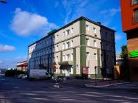 Новосибирск, улица Коммунистическая, дом 7. офисное здание