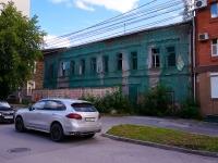 Новосибирск, улица Коммунистическая, дом 14. неиспользуемое здание