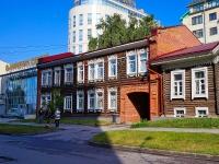 Новосибирск, улица Коммунистическая, дом 19. офисное здание